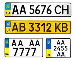 номерной знак Украины
